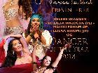 Galerie 2018-02-09-11 Oslo Oriental Dance Festival Helene Skaugen.jpg anzeigen.