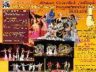Galerie 2018-03-24 BD1442 Aladins Oriental Festival Gala Show anzeigen.