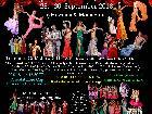 Galerie 2018-09-30 BD1490 Oriental Rose Festival Open Stage Sunday Show anzeigen.