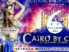 Galerie 2018-11-09 BD1502 Cairo by Cyprus Opening Show anzeigen.