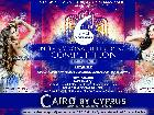 Galerie 2018-11-11 BD1504 Cairo by Cyprus Competition Kids anzeigen.