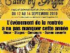 Galerie 2019-09-13 BD1632 Cairo by Night Paris Open Stage anzeigen.