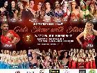 Galerie 2020-10-25-27 Oriental Dance Weekend Bavaria Poster.jpg anzeigen.