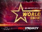 Galerie 2021-08-22 Dance Weekend World Show.jpg anzeigen.